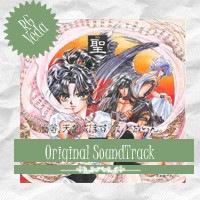 RG Veda Original SoundTrack